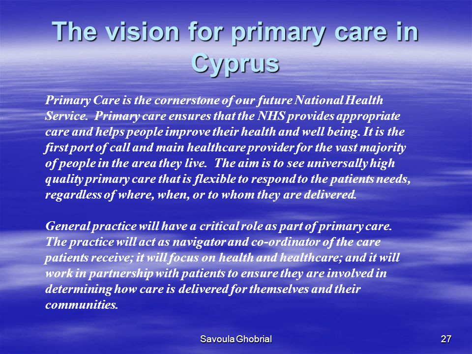 The vision for primary care in Cyprus