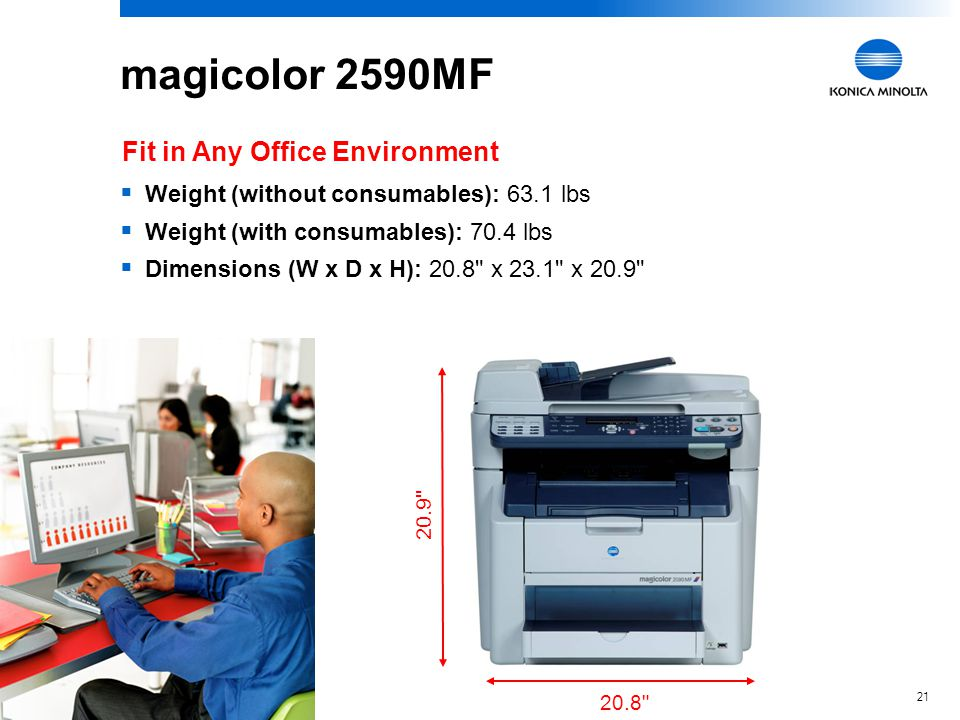 magicolor 2590MF Fit in Any Office Environment