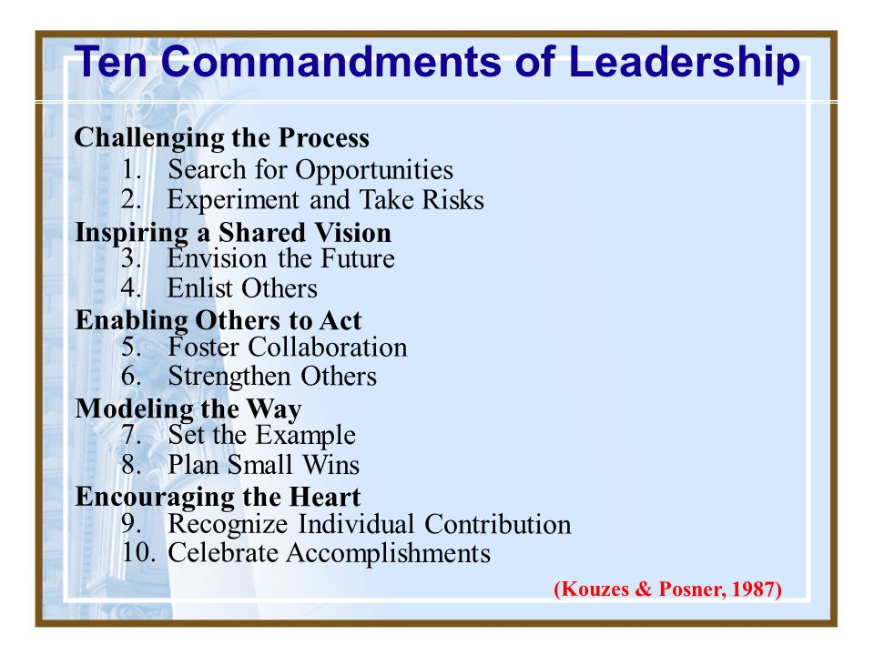 Ten Commandments of Leadership
