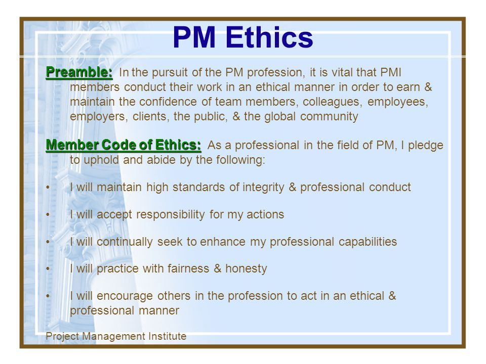 PM Ethics