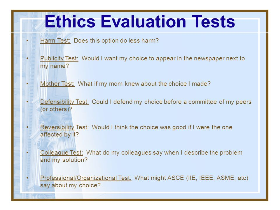 Ethics Evaluation Tests