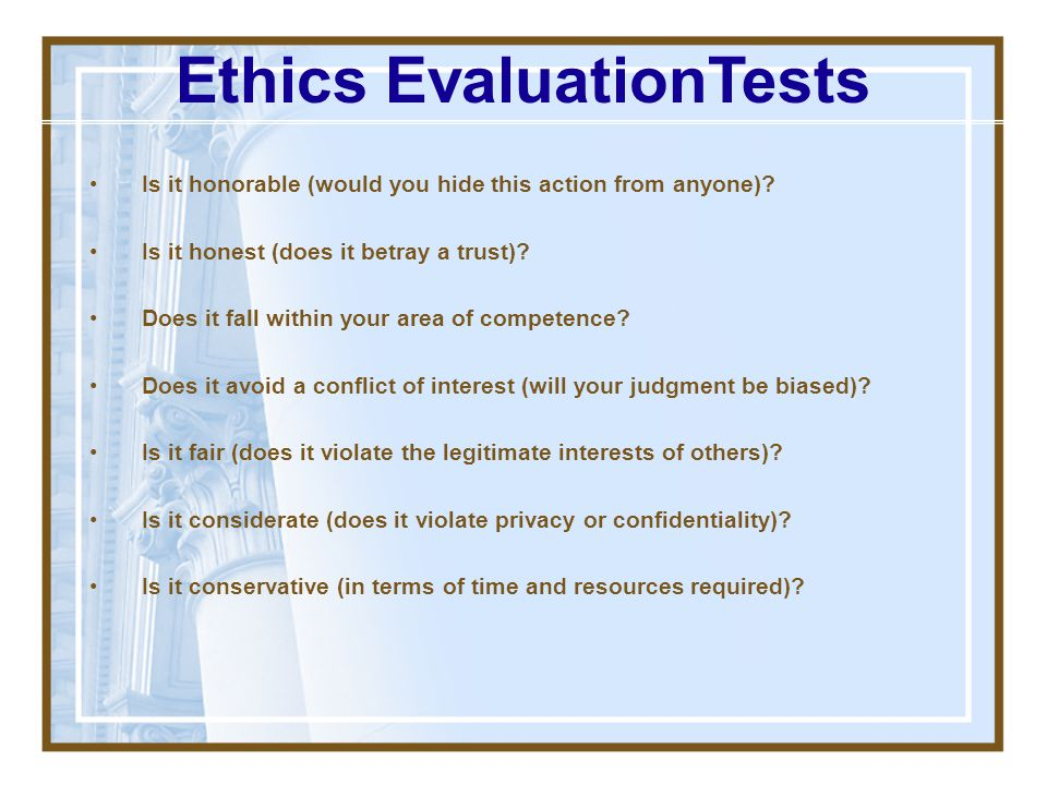 Ethics EvaluationTests