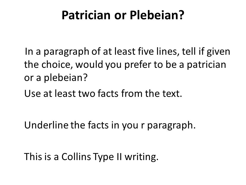 Patrician or Plebeian
