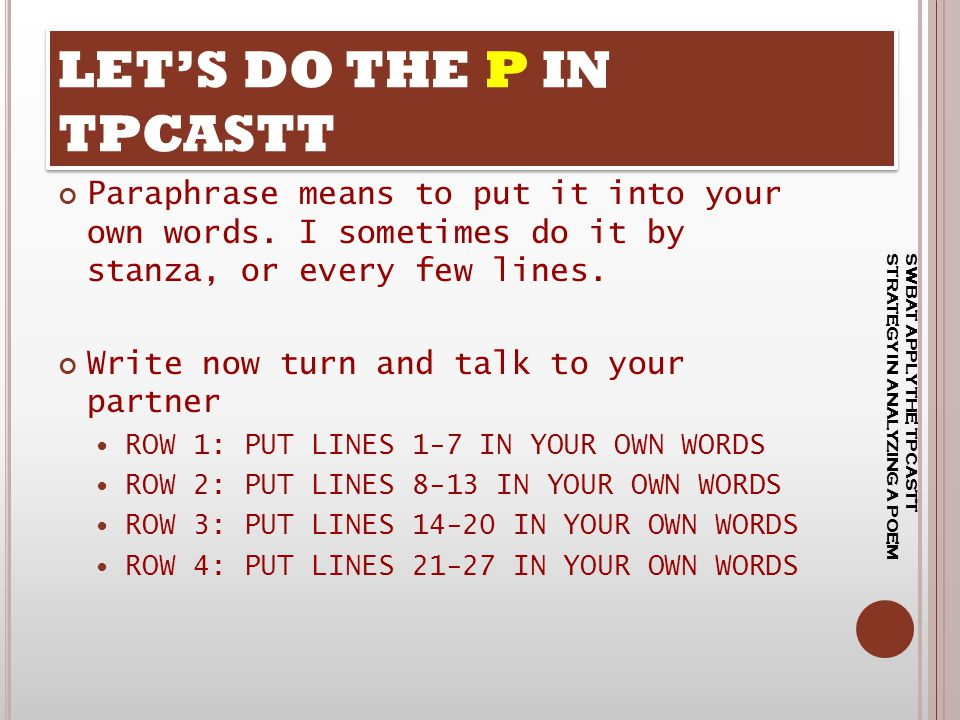 LET'S DO THE P IN TPCASTT