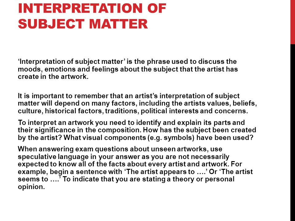Interpretation of subject matter