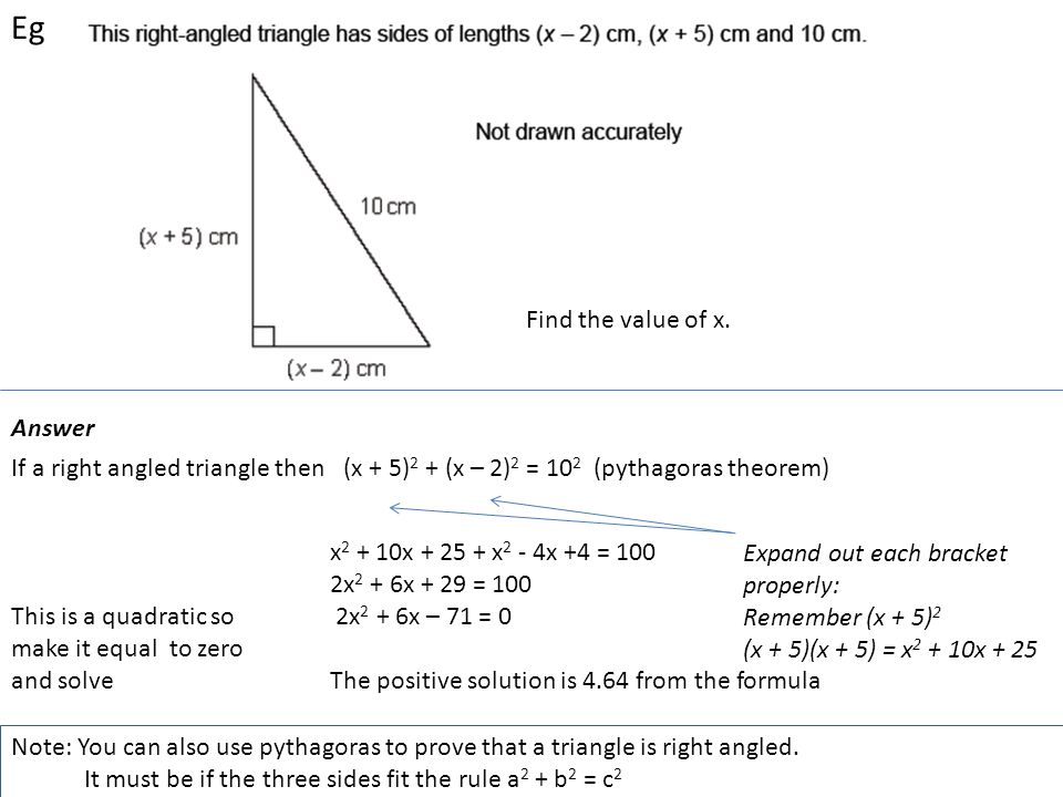 Eg Find the value of x. Answer