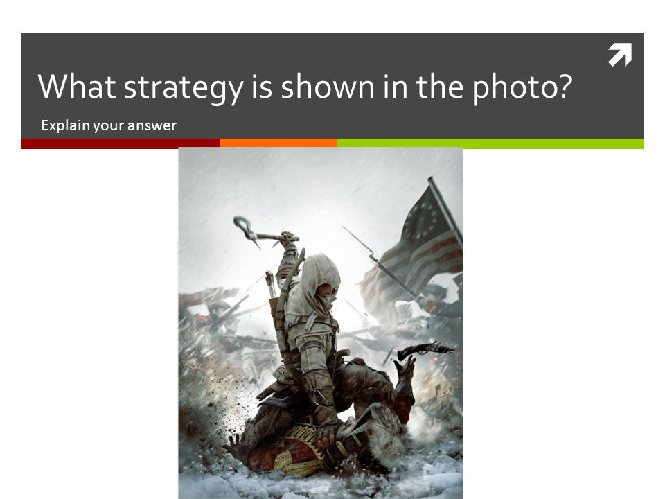 What strategy is shown in the photo