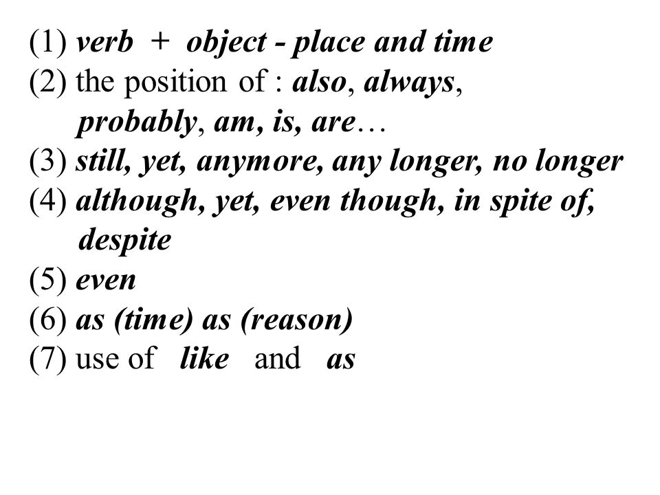 (1) verb + object - place and time