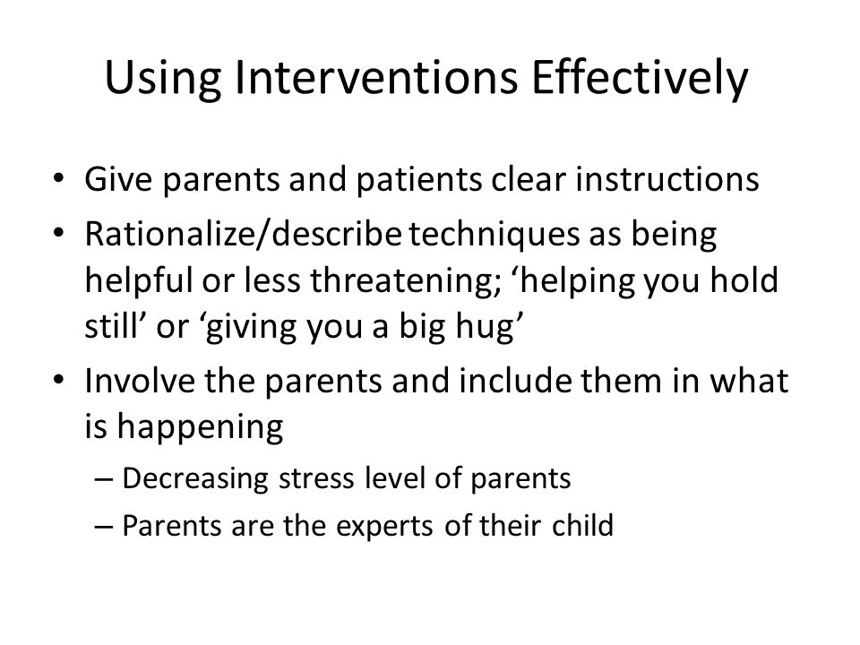 Using Interventions Effectively