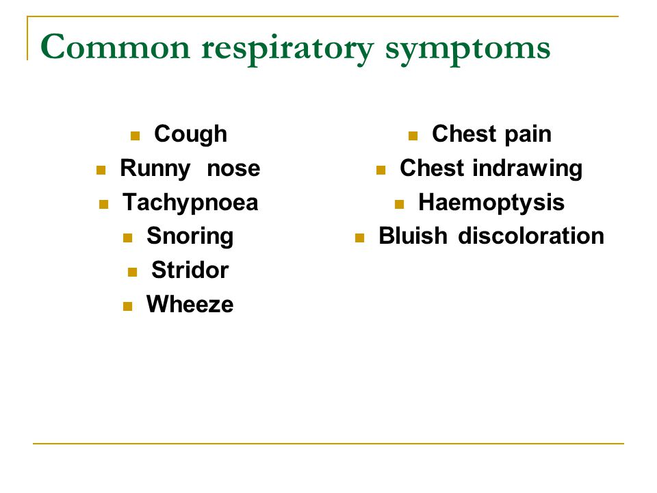 Common respiratory symptoms