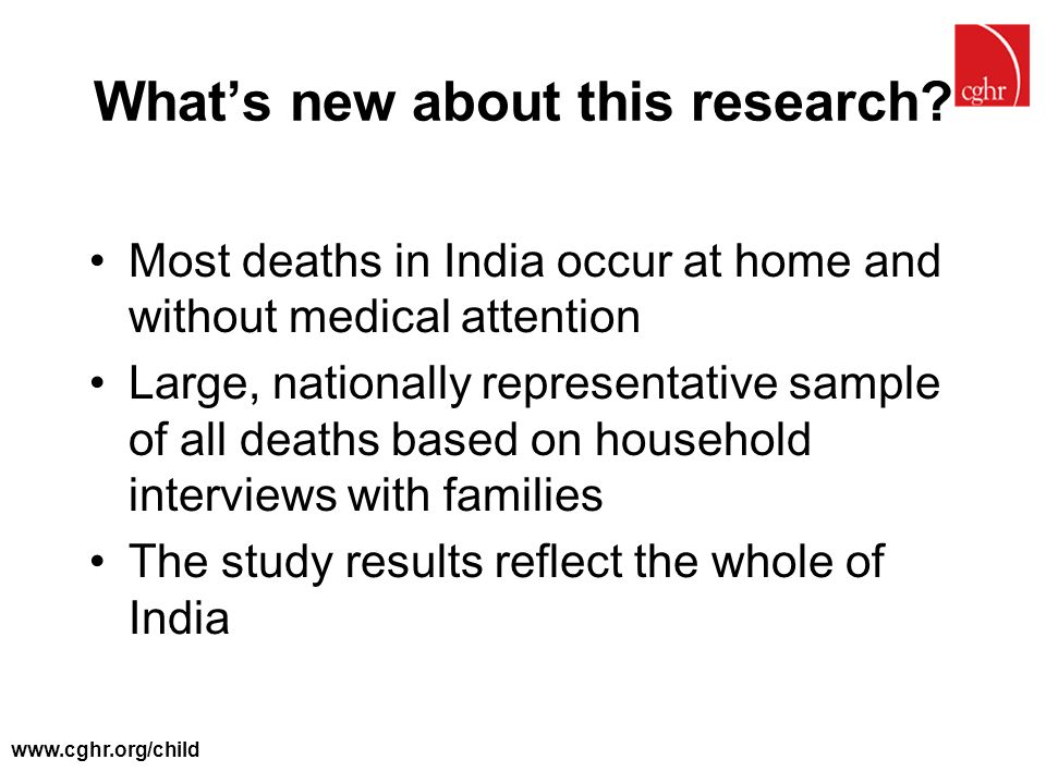 What's new about this research