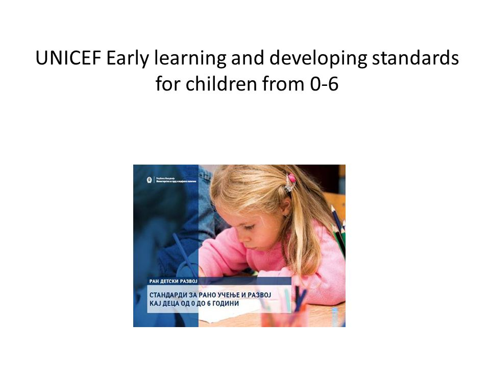 UNICEF Early learning and developing standards for children from 0-6