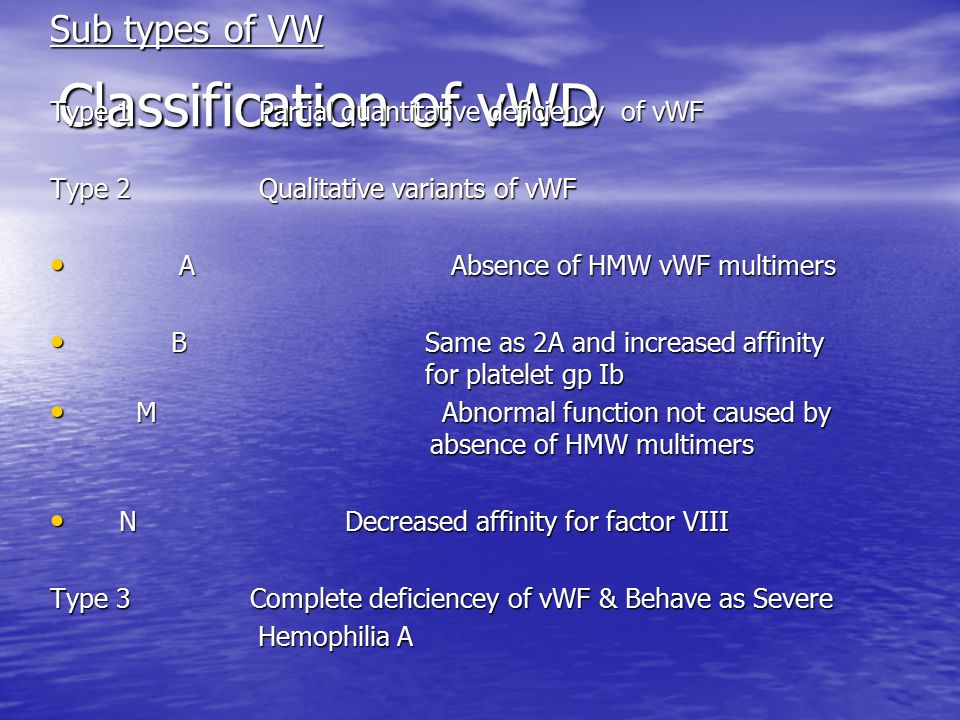 Classification of vWD Sub types of VW