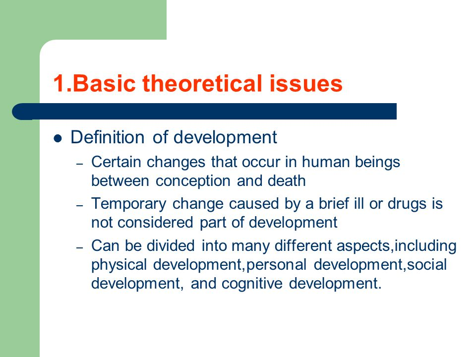 1.Basic theoretical issues