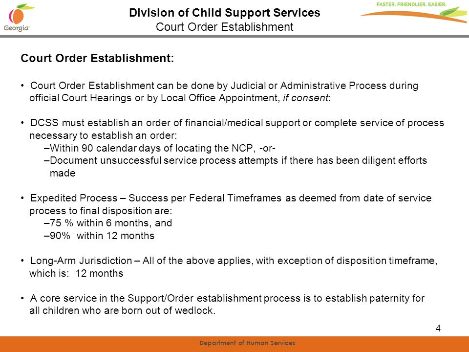 Division of Child Support Services Court Order Establishment