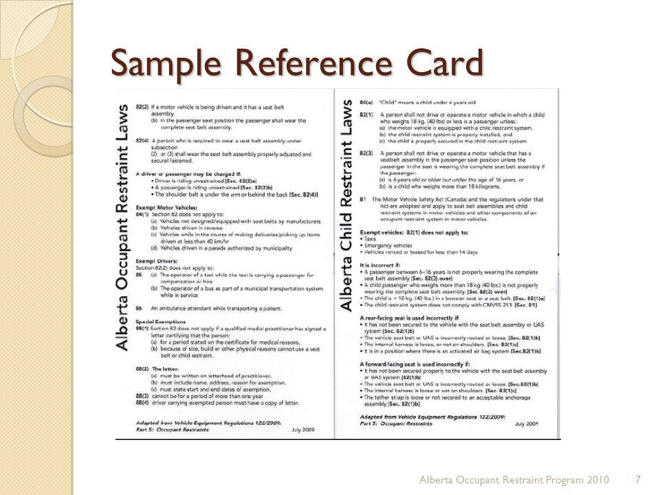 Sample Reference Card Alberta Occupant Restraint Program 2010