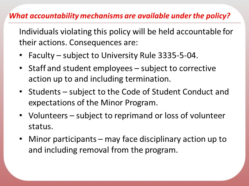 What accountability mechanisms are available under the policy
