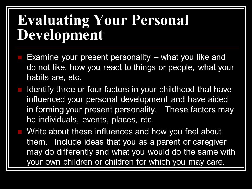 Evaluating Your Personal Development
