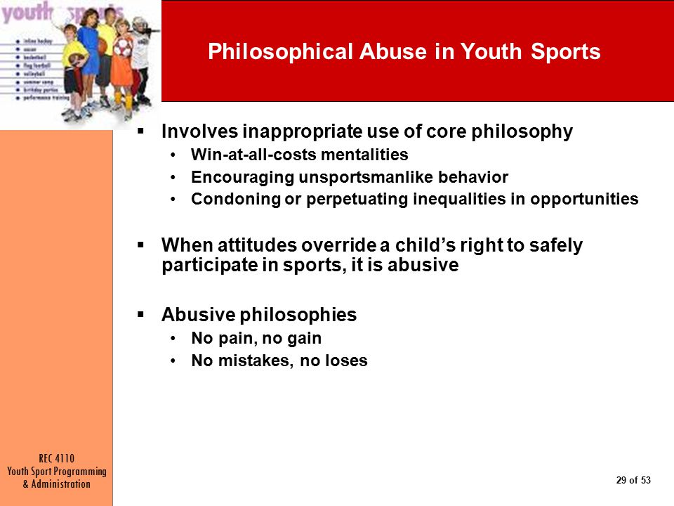 Philosophical Abuse in Youth Sports