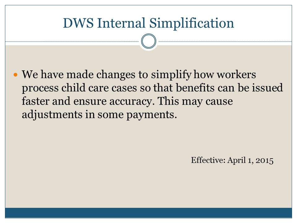 DWS Internal Simplification