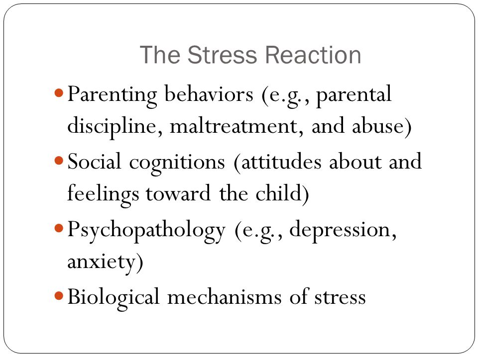 Social cognitions (attitudes about and feelings toward the child)