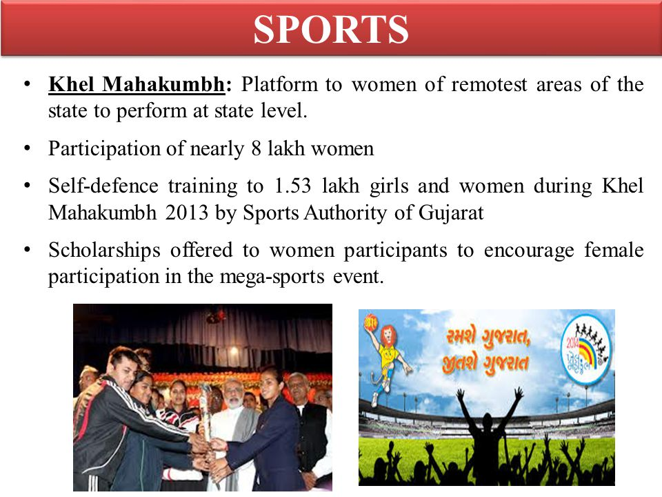 SPORTS Khel Mahakumbh: Platform to women of remotest areas of the state to perform at state level.
