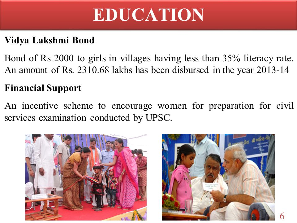 EDUCATION Vidya Lakshmi Bond
