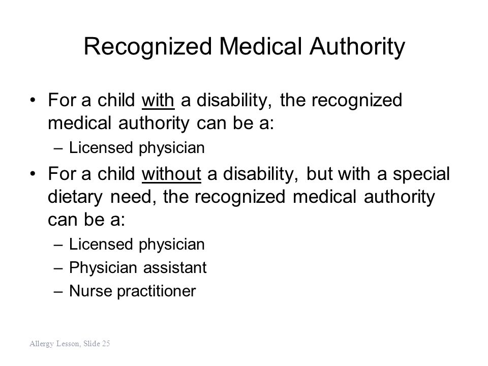 Recognized Medical Authority