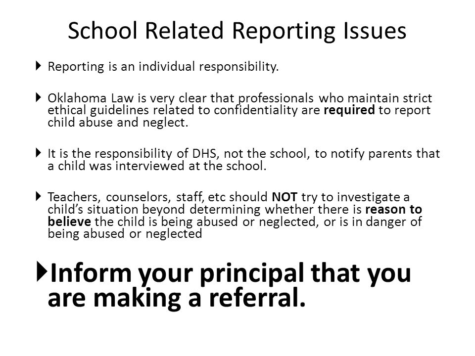 School Related Reporting Issues