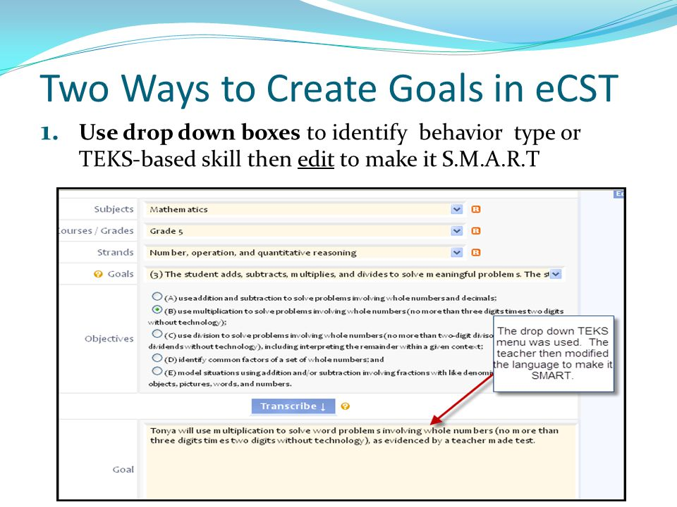 Two Ways to Create Goals in eCST