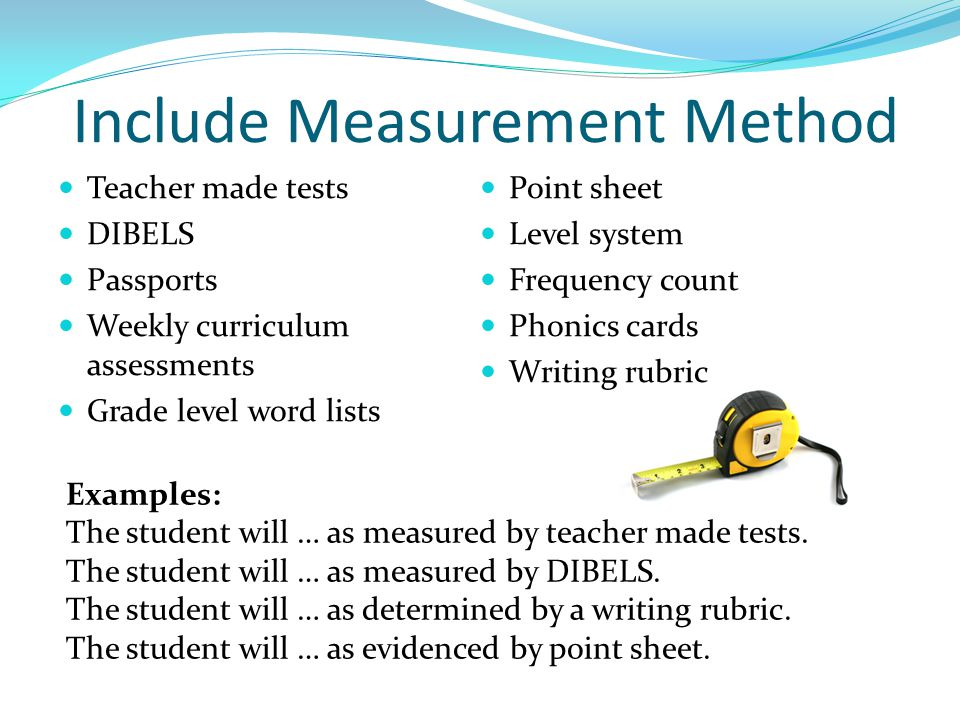 Include Measurement Method
