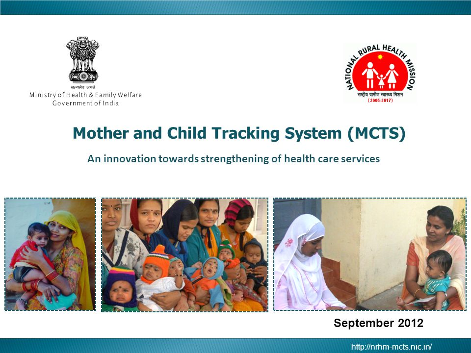 Ministry of Health & Family Welfare Government of India