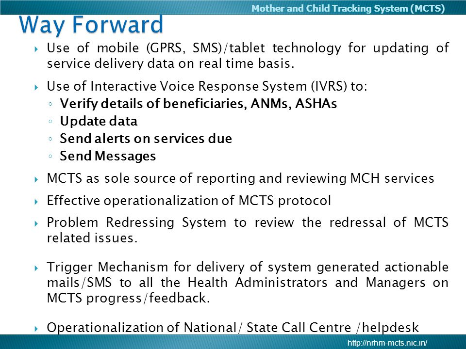 Way Forward Use of mobile (GPRS, SMS)/tablet technology for updating of service delivery data on real time basis.