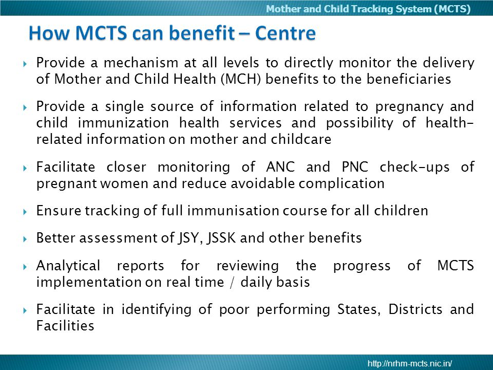 How MCTS can benefit – Centre