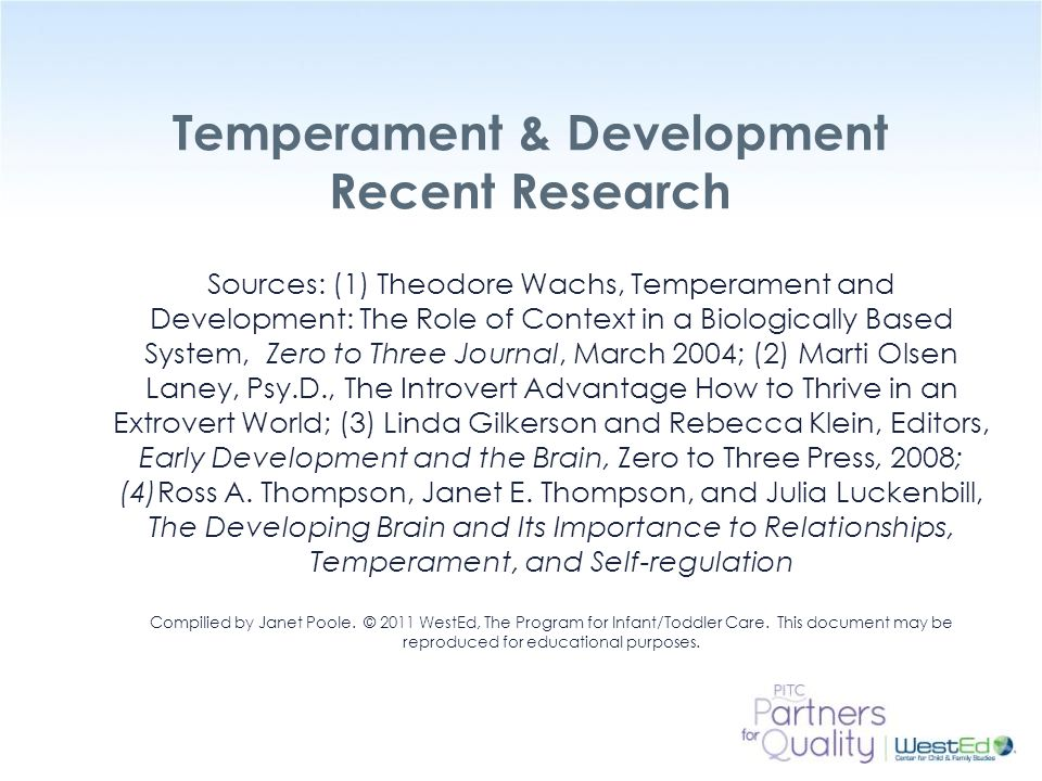 Temperament & Development Recent Research