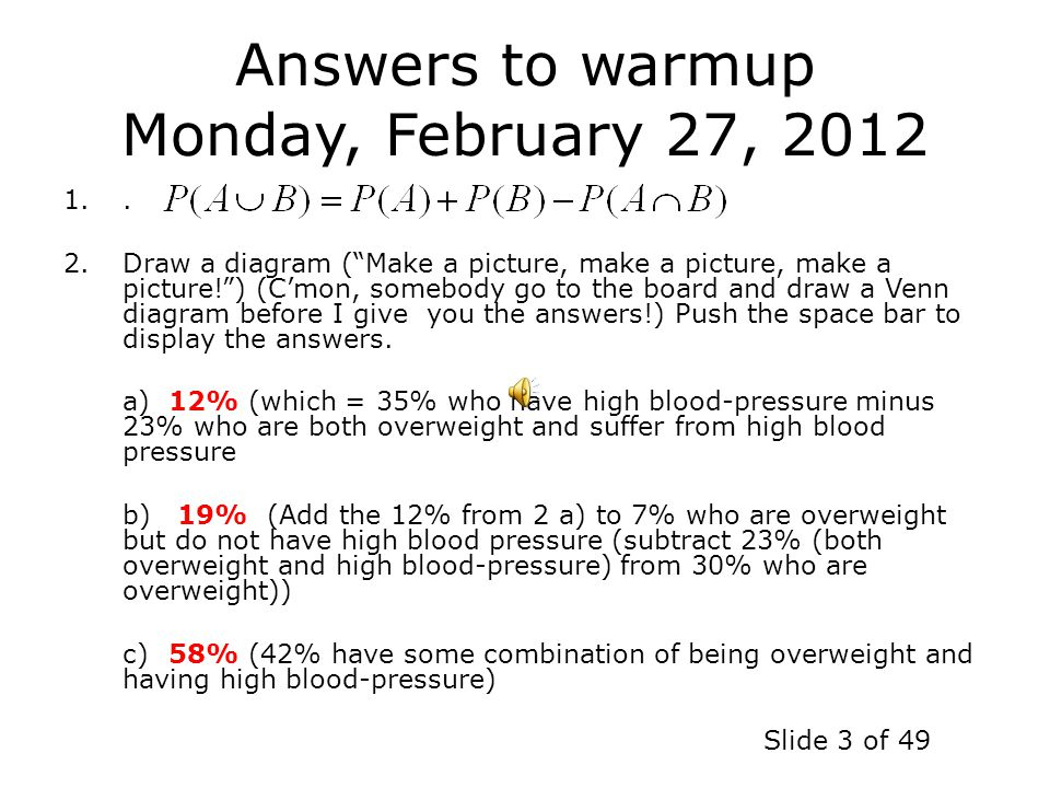 Answers to warmup Monday, February 27, 2012
