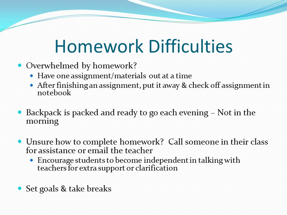Homework Difficulties