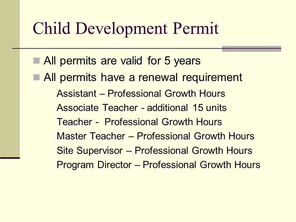 Child Development Permit
