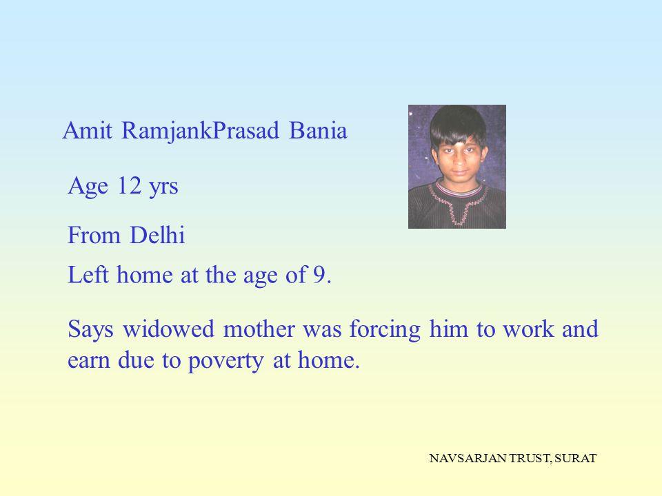 Amit RamjankPrasad Bania
