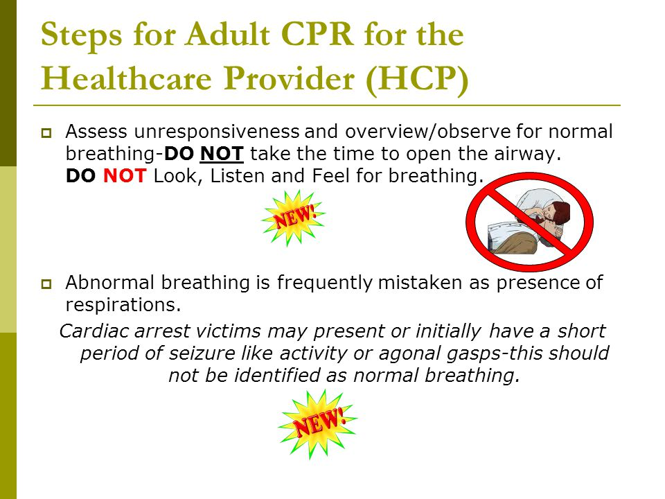 Steps for Adult CPR for the Healthcare Provider (HCP)