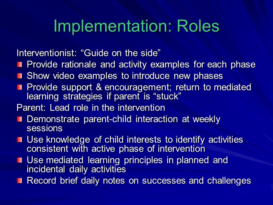 Implementation: Roles