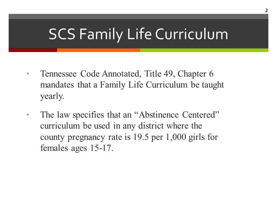 SCS Family Life Curriculum