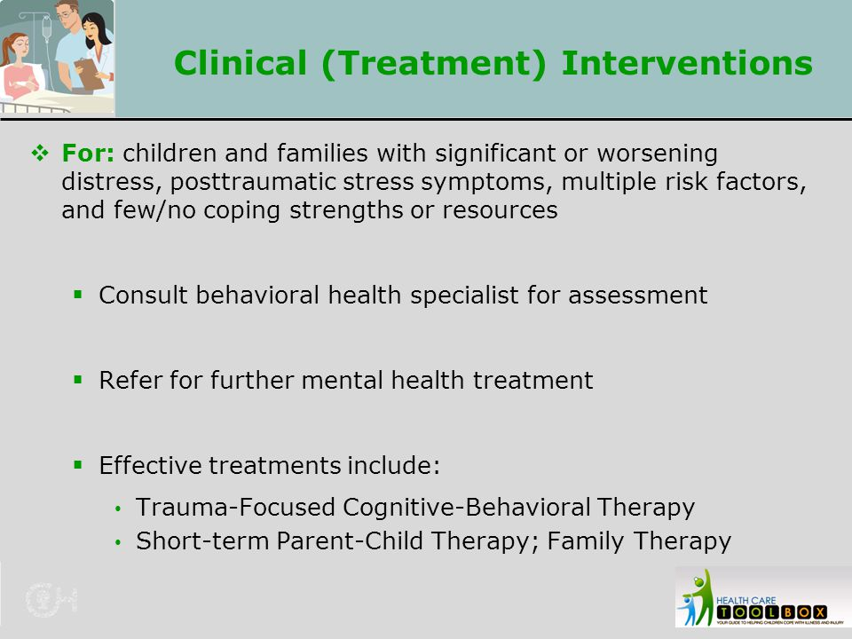 Clinical (Treatment) Interventions