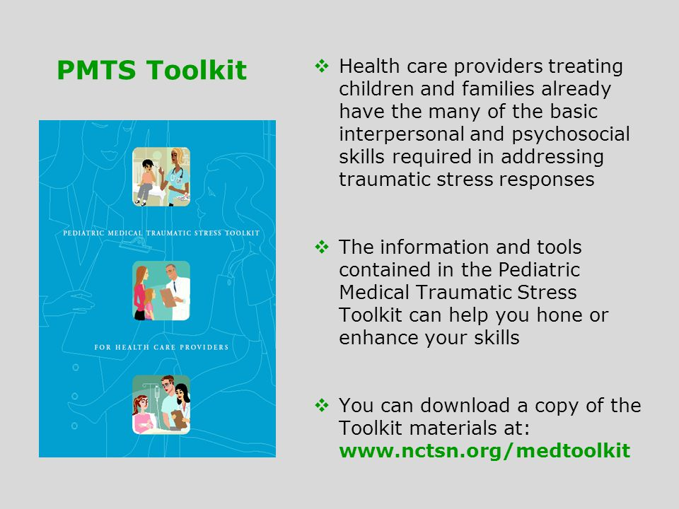 PMTS Toolkit