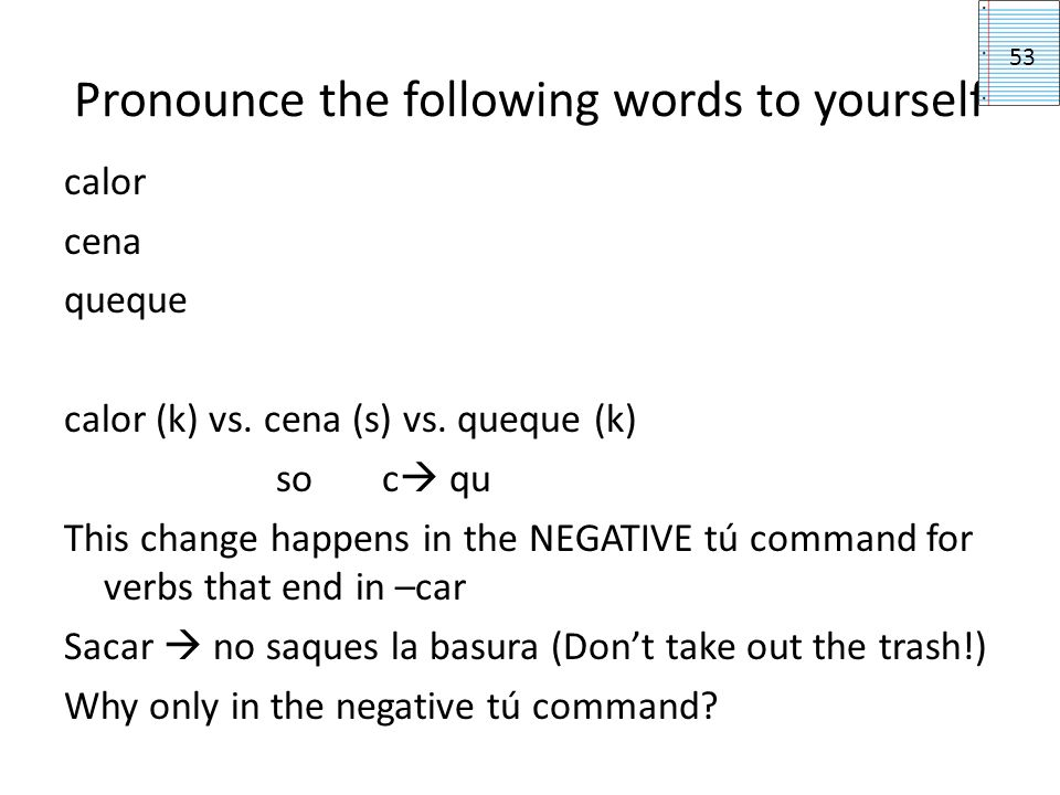 Pronounce the following words to yourself