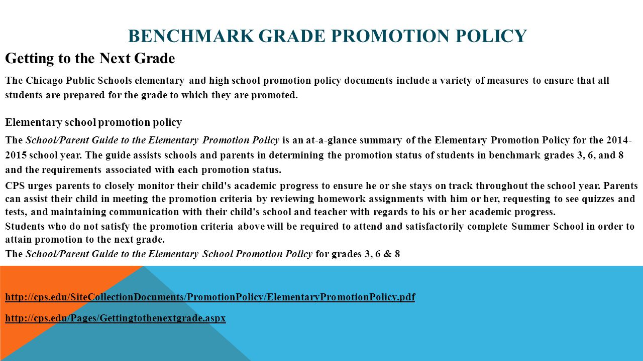 Benchmark Grade Promotion Policy