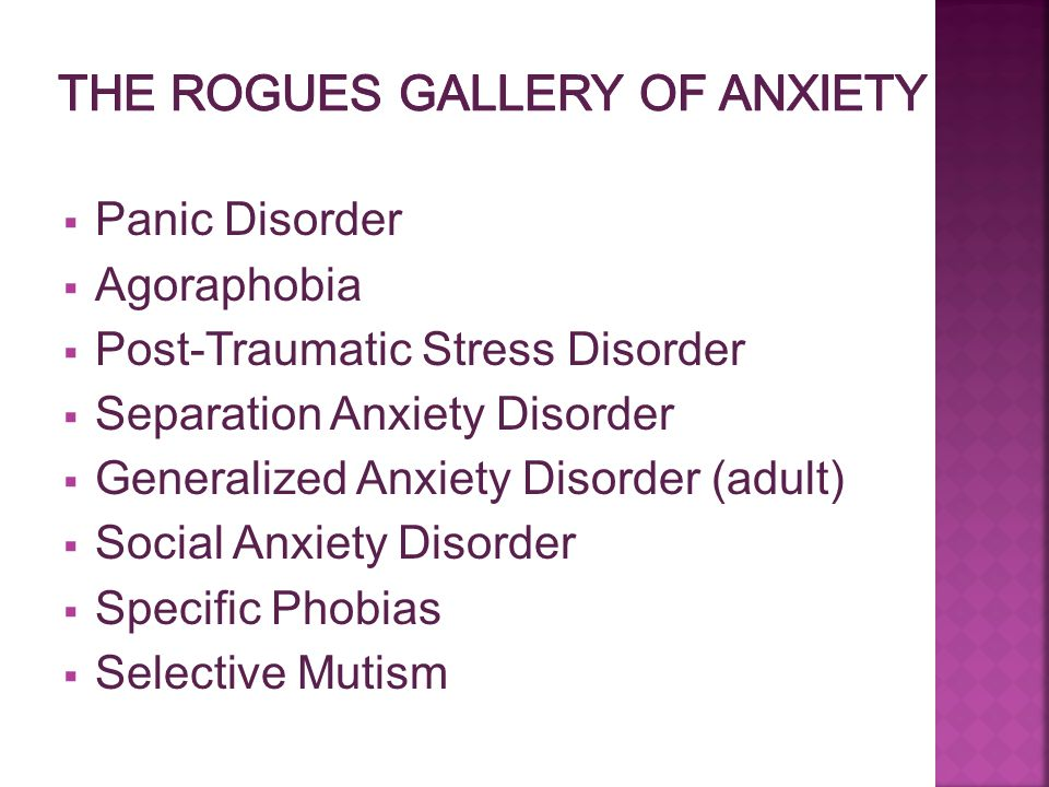 The Rogues Gallery of Anxiety