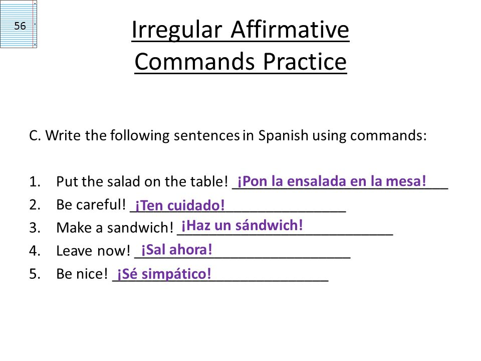 Irregular Affirmative Commands Practice