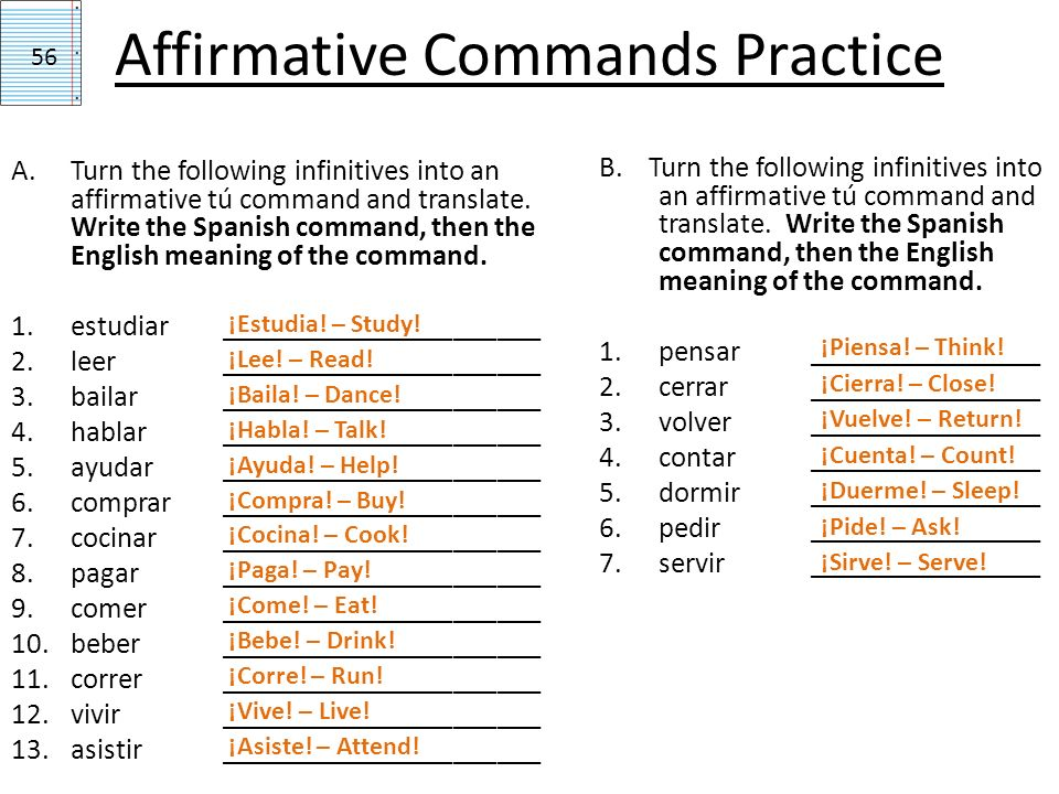 Affirmative Commands Practice