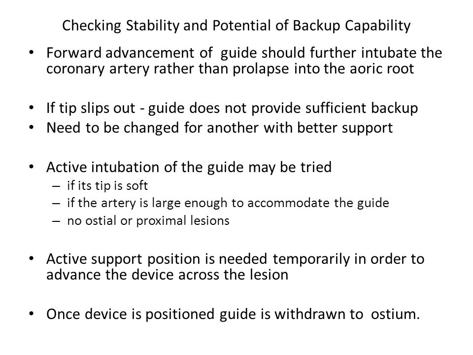 Checking Stability and Potential of Backup Capability